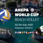 The Ahepa World Cup Tournament is a fact!